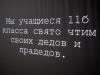 dsc_9012